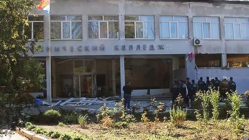 Масове вбивство у коледжі Керчі могли організувати російські спецслужби, – версія правозахисника
