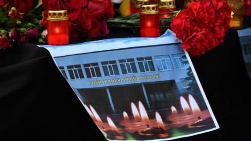 """Бійня у Керчі: у Росії шукають зв'язок стрільця Рослякова з """"Правим сектором"""""""