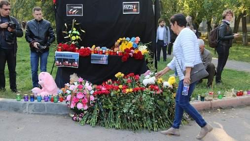 Масовий розстріл людей у Керчі з'явилися перші фото з кладовища