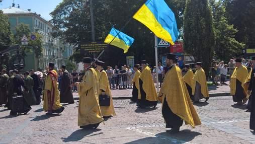 Україна отримує Томос: від чого тепер залежить створення Єдиної помісної церкви