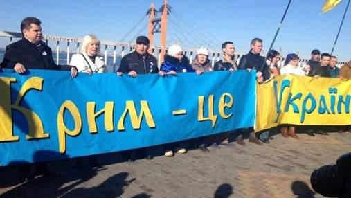 Скільки українців вірить у повернення Криму: дані опитування
