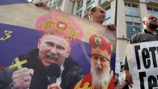 Чому так реагує РПЦ на Томос для України: коментар УПЦ КП