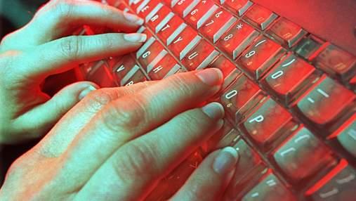 Українське міністерство атакували хакери