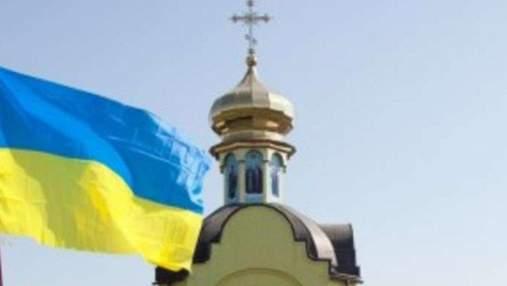 В процесі отримання Томосу Україна повинна вирішити одне головне питання, – експерт