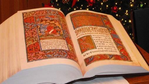 Як зберігаються рукописи та стародруки: ексклюзивний репортаж з бібліотеки Вернадського