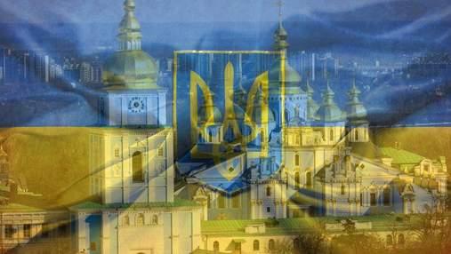 ЗМІ назвали нову дату Об'єднавчого собору у Києві