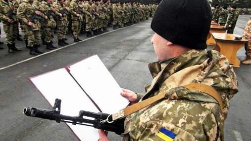 В ЗСУ спростували фейк про осінній призов на військову службу