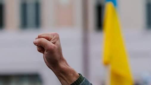 Як українці виборюють свої права: топ прикладів потужної громадської активності 2018 року