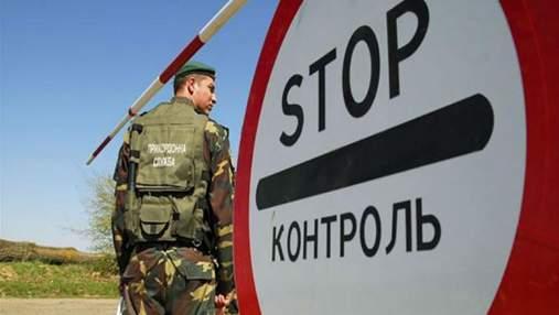 В Украине впервые возбудили уголовное дело за незаконное пересечение границы