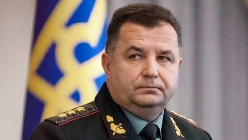 ВСУ выполнили большинство планов на время военного положения, – Полторак