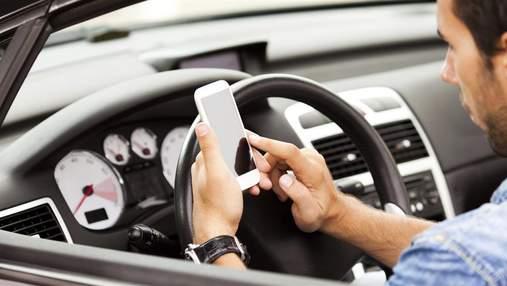 Водіям запропонували сучасну альтернативу ключам для авто: цікава технологія