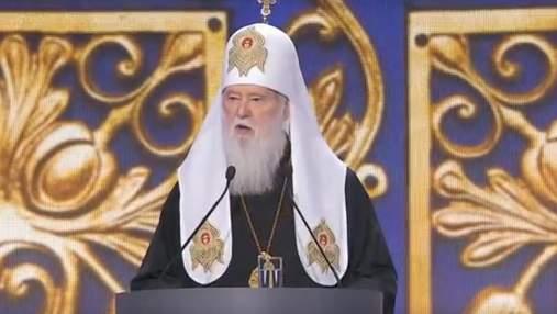 """Патріарх Філарет засвітився на з'їзді партії """"Батьківщина"""""""