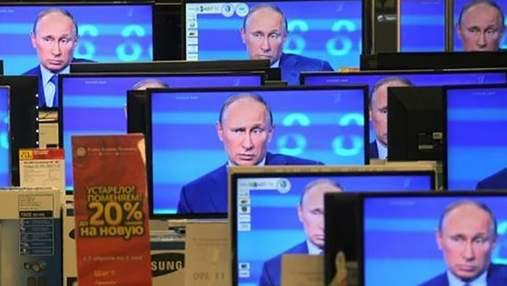 У Запоріжжі транслювали телеканали Росії: СБУ викрила організатора-зловмисника – фото