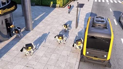 Собаки-курьеры: в США разработали уникальную доставку будущего