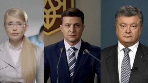 Тимошенко, Зеленський, Порошенко: хто буде плакати, а хто візьме до рук булаву