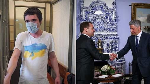 Головні новини 22 березня: вирок в'язню Кремля Грибу, Медведчук з Бойком з'їздили до Медведєва