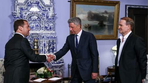 Медведєв зустрівся у Москві з Медведчуком та Бойком