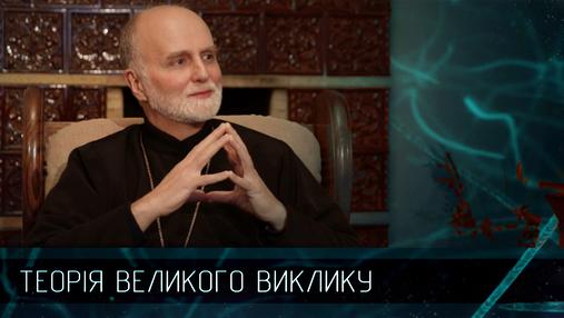 О священстве, баскетболе и Католическом университете: увлекательное интервью с епископом УГКЦ