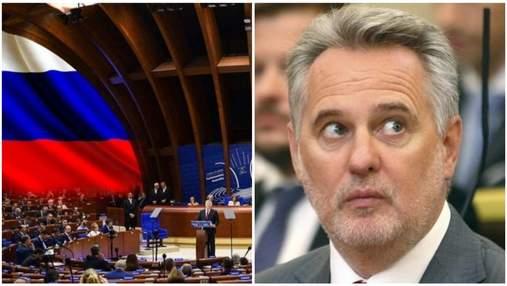 Головні новини 25 червня: повернення Росії до ПАРЄ і суд Австрії дозволив екстрадувати Фірташа