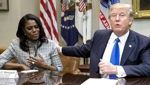 Расизм Трампа
