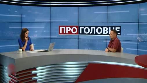 У нас нет политических традиций: эксперт объяснил, как Украина может достичь успеха