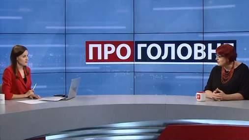 """Как в """"Слуге народа"""" выбирали кандидатов в председатели комитетов Рады"""
