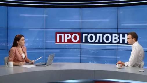 """Чому в """"Голосі"""" відмовилися від посади віце-спікера Ради: пояснення Давидюка"""