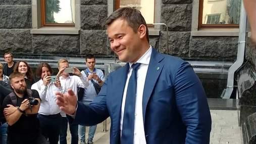Андрій Богдан подав позов до суду проти журналістів