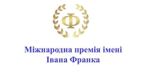Единственная международная научная премия Украины претерпевает изменения
