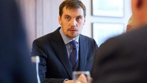"""Ссорились ли депутаты """"Слуги народа"""" и премьер Гончарук"""