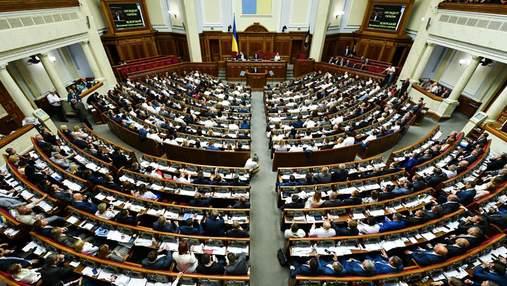 Верховна Рада прийняла бюджет на 2020 рік