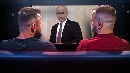 """Путін-цар і бунт бабульок у """"сепарастані"""" – Недиванна сотня"""