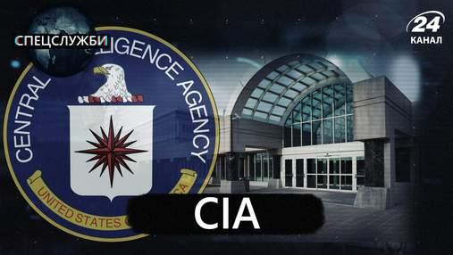 Легендарные операции ЦРУ: к каким известным событиям причастна спецслужба США