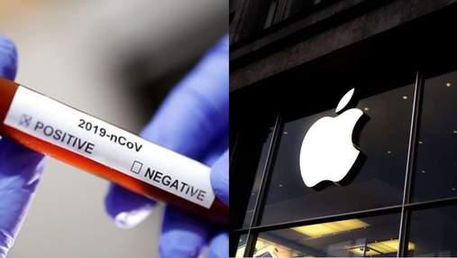 Тесты на коронавирус в Украине, открытие магазинов Apple в Китае – Гуд найт Юкрейн