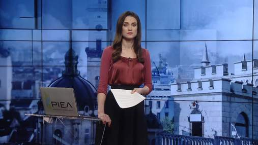 Выпуск новостей за 18:00: Расследование дел Майдана. Вспышка коронавируса из-за баптистов
