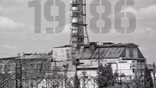 Роковини Чорнобильської катастрофи: моторошна трагедія, яка назавжди змінила світ