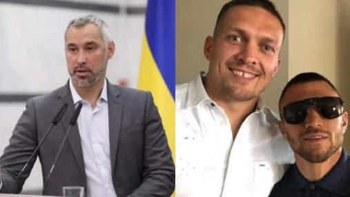 Уголовное производство против Рябошапки, скандал с Усиком и Ломаченко – Гуд найт Юкрейн