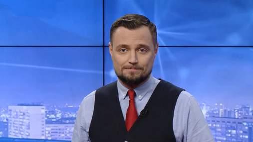 Pro новини: Спад епідемії COVID-19 в Україні. Скандал з Дмитром Гордоном