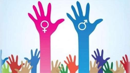 Гендерна рівність в українській політиці: шокуючі дані
