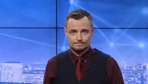 Pro новини: Тотальне нехтування карантином. Заборони від Європи для українців