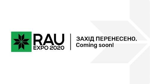 В Киеве проходит выставка индустрии ритейла и девелопмента RAU Expo 2020