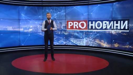 """Pro новини: Протести через інавгурацію Лукашенка. Справа """"Роттердам+"""""""