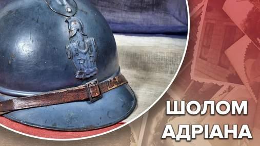 Захисна каска Адріана: як винайшли та чому нею користувалися провідні армії світу