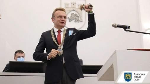 У Львові відбулось урочисте засідання мерії: Садовий склав присягу