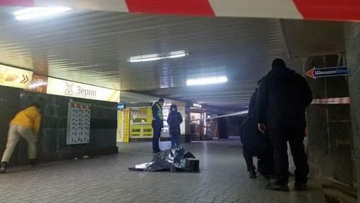 В переходе на Майдане в Киеве неизвестный насмерть зарезал мужчину