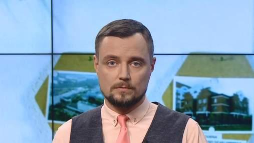 Pro новости: Расследование по отравлению Навального ФСБ. Препятствия Украины к вступлению в ЕС