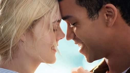 Романтичні фільми 2020 року для атмосферного вечора