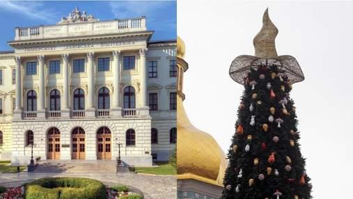 """Новорічний скандал і """"полуничка"""" в навчальному закладі: гучні теми, які обговорюють українці"""