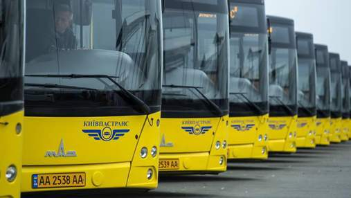 У Києві вкотре перенесли введення єдиного е-квитка: до чого тут пільговики