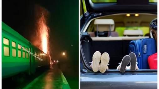 Феєрверк через пожежу в електричці, діти у багажнику матері – Ти дивись